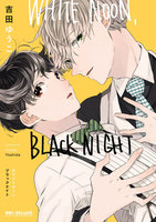 WHITE NOON, BLACK NIGHT - 漫画