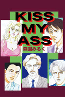 KISS MY ASS - 漫画