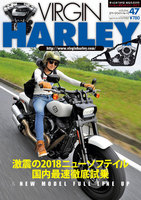 VIRGIN HARLEY 2017年11月号(vol.47)